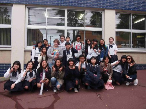 Host a Japanese student
