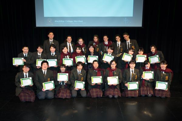 2017 International Students presentation