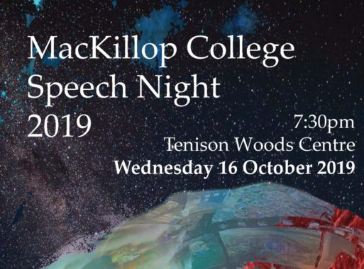 Speech Night 2019 – Wednesday 16 October